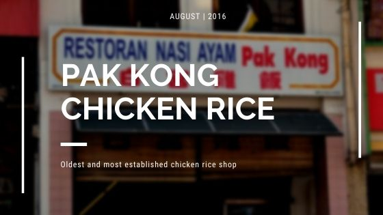 PAK KONG CHICKEN RICE RESTAURANT, IPOH