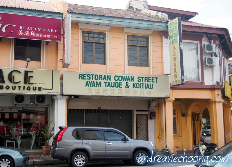 Cowan Street Ayam Tauge & Koitiau Restaurant, Ipoh