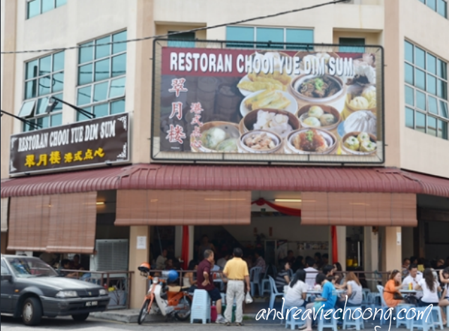 Chooi Yue Dim Sum Restaurant